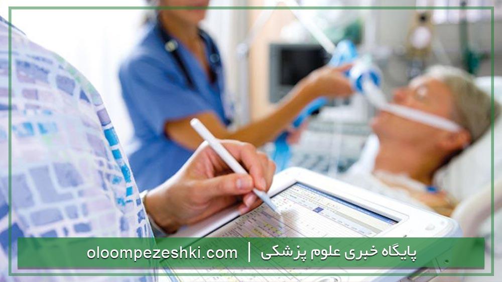 آزمون ارشد پرستاری مراقبتهای ویژه