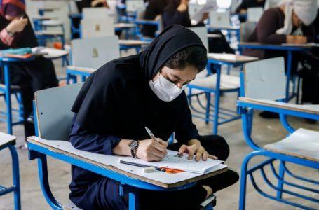 آزمون کارشناسی ارشد وزارت بهداشت
